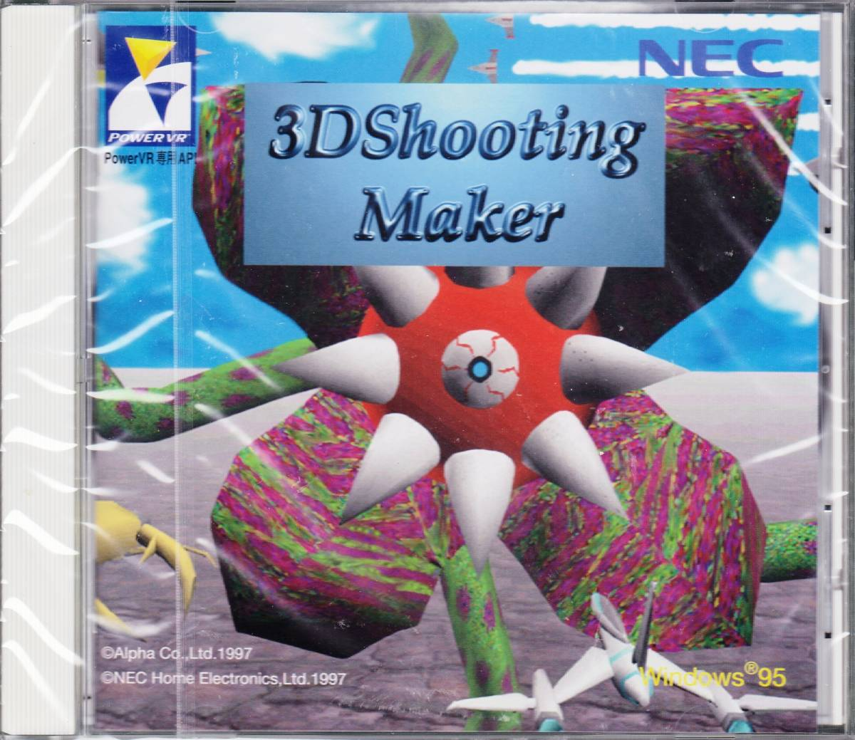 3D Shooting Maker